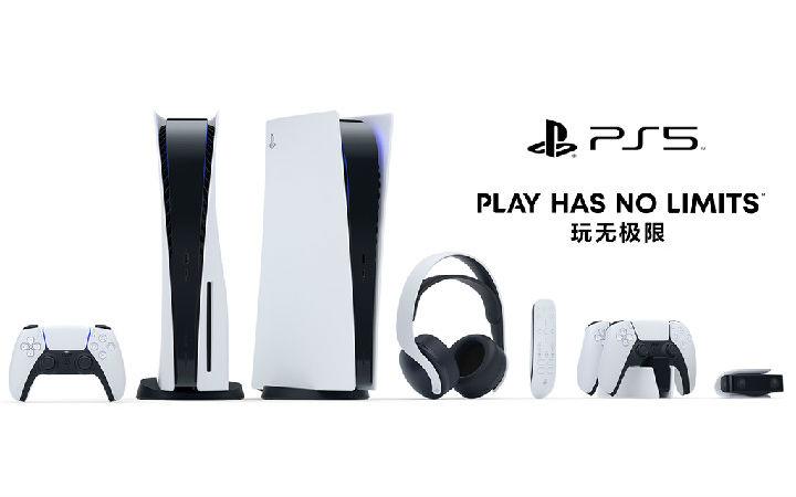 索尼中国上线PS5 国内发售日将近