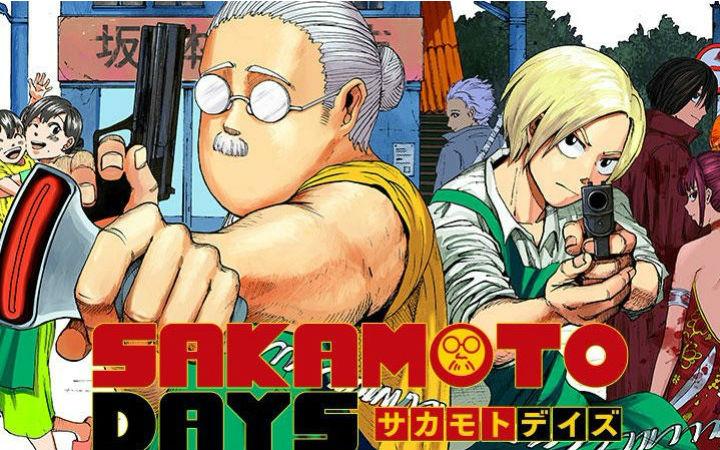 JUMP最新连载《SAKAMOTO DAYS》宣传PV公开