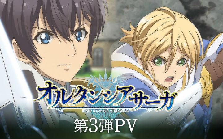 《苍之骑士团》第3弹PV与宣传图公开 1月6日播出