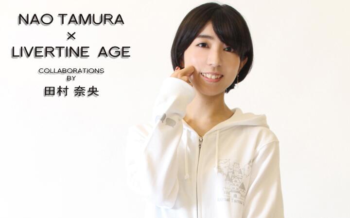 声优田村奈央宣布结婚 在今后也将继续努力工作