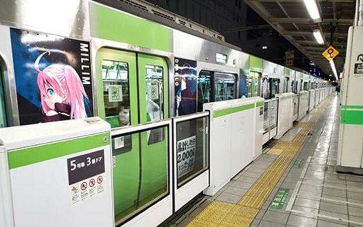 《转生史莱姆》联动日本山手线推出特别列车