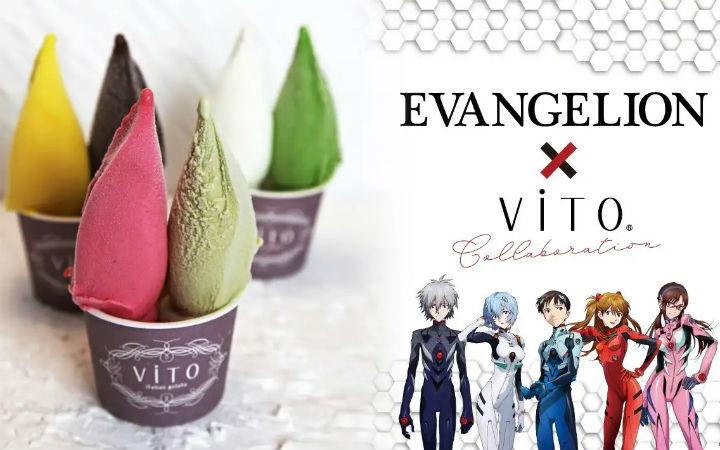 虽然看不了但还可以吃!EVA×ViTO在2月推出影院冰激凌