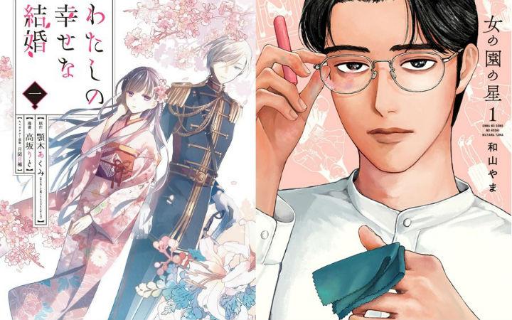 日本全国书店员推荐漫画2021与漫画编辑推荐漫画榜单