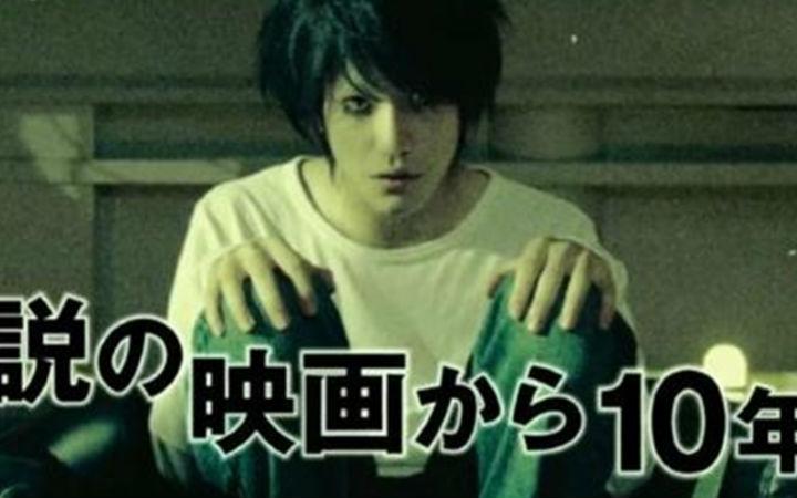 真正的L来了!松山健一将出演《死亡笔记》真人版续作