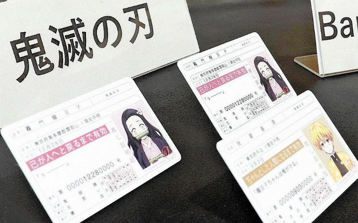 42岁男性用动画角色制作驾照卡贩卖被逮捕