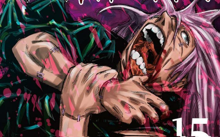 漫画《咒术回战》累计突破3000万部!第15卷封面公开