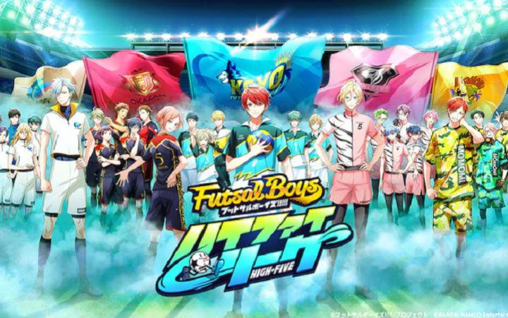 TV动画《Futsal Boys!!!!!》2021年开始播出