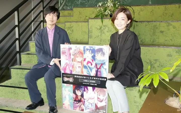 神谷浩史、斋藤千和等声优朗读人气小说《物语系列》
