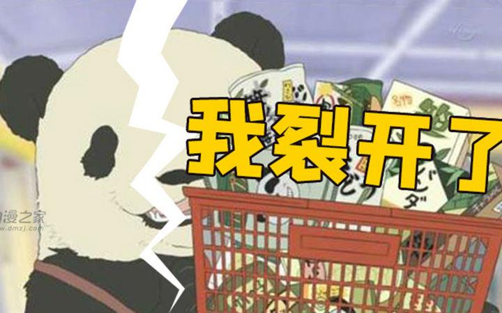 【老大的快乐我不懂丨测评⑱】领导~佛跳墙把微波炉炸了!!!!!