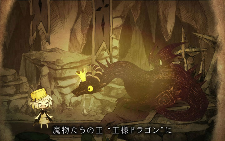 日本一新作游戏《坏国王与出色勇者》PV