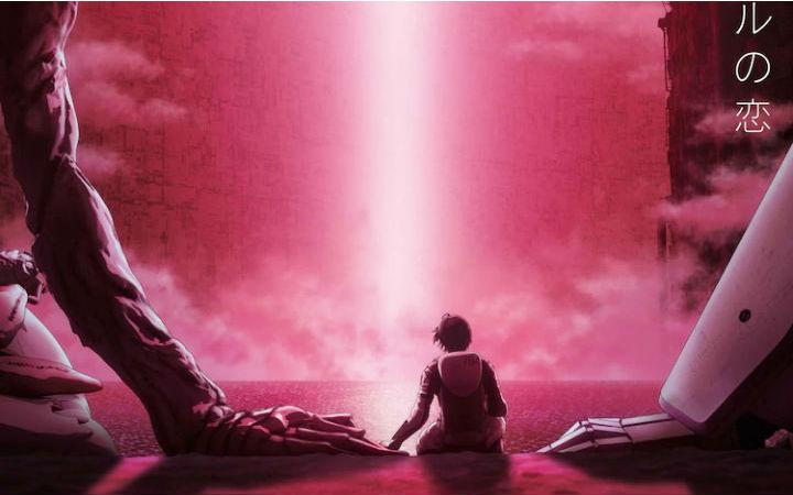 剧场版《希德尼娅的骑士 纺织爱的星星》正式预告片