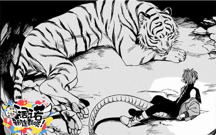 阔诺新连载哒!4月新连载漫画不完全指北第四期