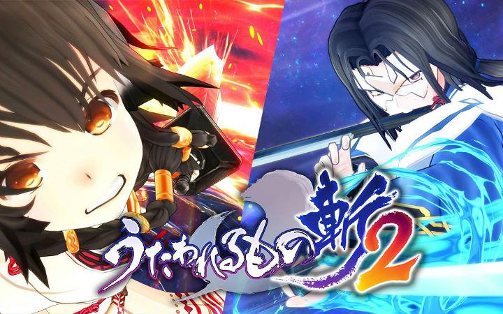 游戏《传颂之物斩2》公开新PV