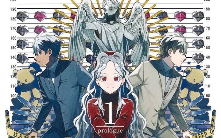 描写爱上罪犯的刑警,稻冈和佐的悬疑漫画《-i tell c-》第1卷发售