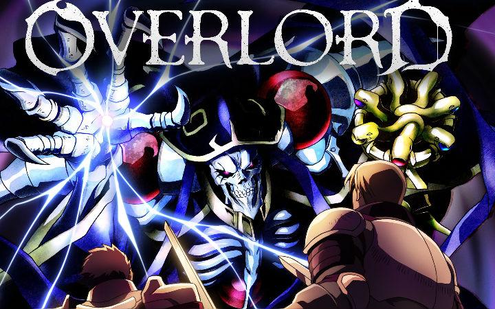 动画《Overlord》第四季与剧场版新作制作决定