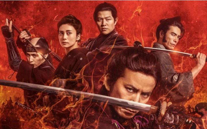电影《燃烧吧!剑》定档确定!预告片公开