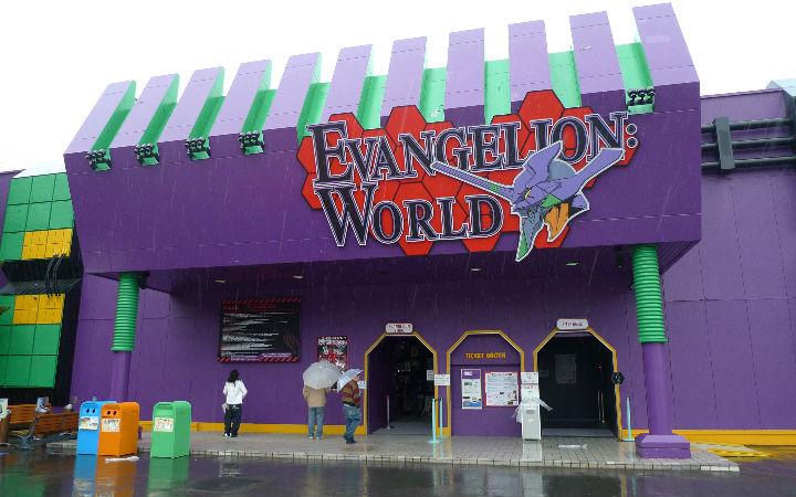 "运营11年!富士急乐园""EVANGELION:WORLD""停业"