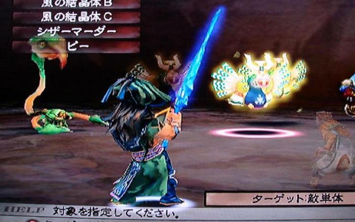 日本媒体总结3大难以获得的游戏道具