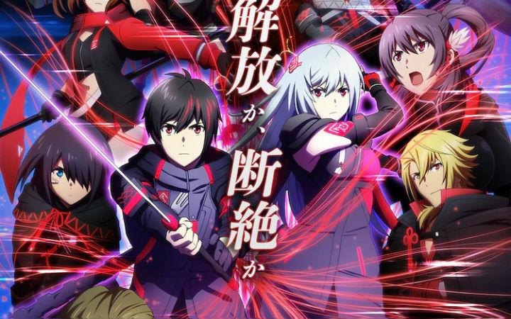 动画《猩红节点》7月1日开播!PV与宣传图公开