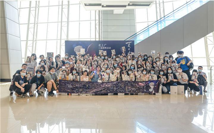 三地联映人气爆棚-杰外动漫 哔哩哔哩共同宣布《夏目友人帐》最新剧场版5.26登陆B站