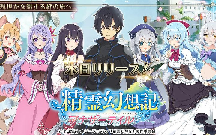 《精灵幻想记》游戏开服!TV动画版7月播出