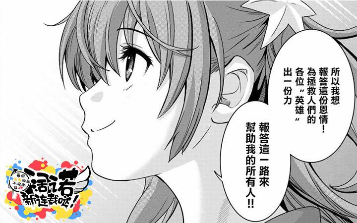阔诺新连载哒!5月新连载漫画不完全指北第三期