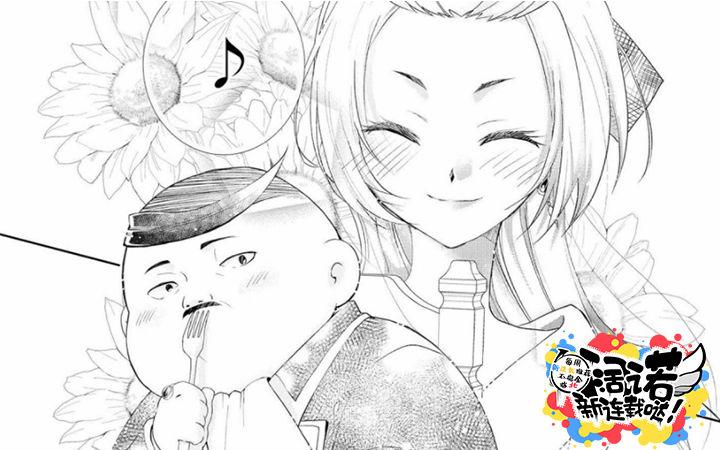 阔诺新连载哒!6月新连载漫画不完全指北第一期