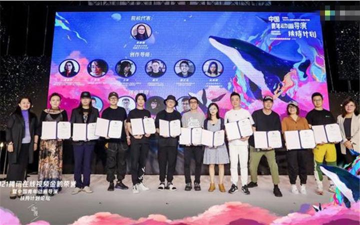 青年国漫导演成关注焦点 从金鹅奖看国漫创作人才培育