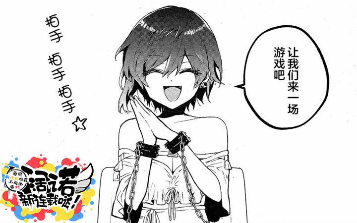 阔诺新连载哒!6月新连载漫画不完全指北第三期