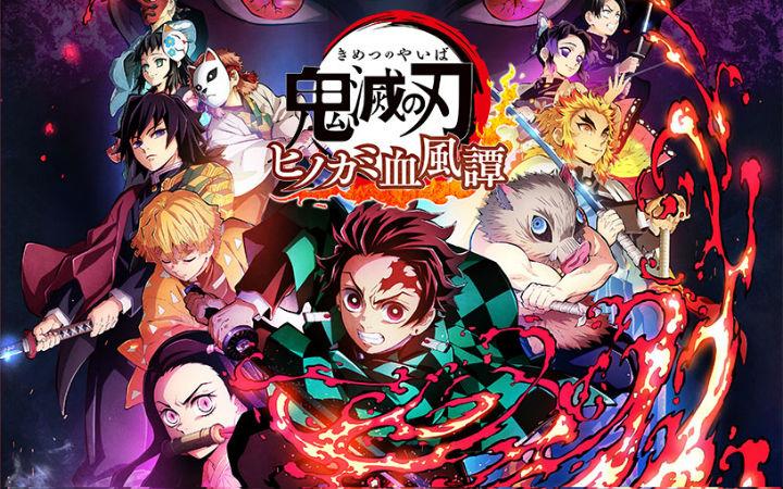 游戏《鬼灭之刃:火神血风谭》10月14日发售!