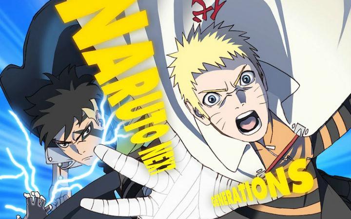 动画《博人传》7月突入新章!新宣传图公开