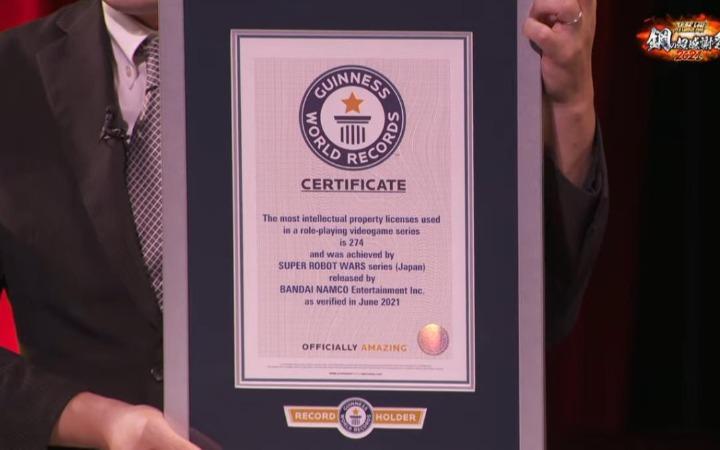 《超级机器人大战》创吉尼斯世界纪录!7月第2周新闻汇总