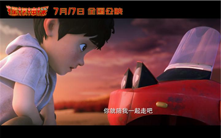 """动画电影《摇摆神探》曝终极预告 """"小鬼再当家""""开启欢乐暑假"""