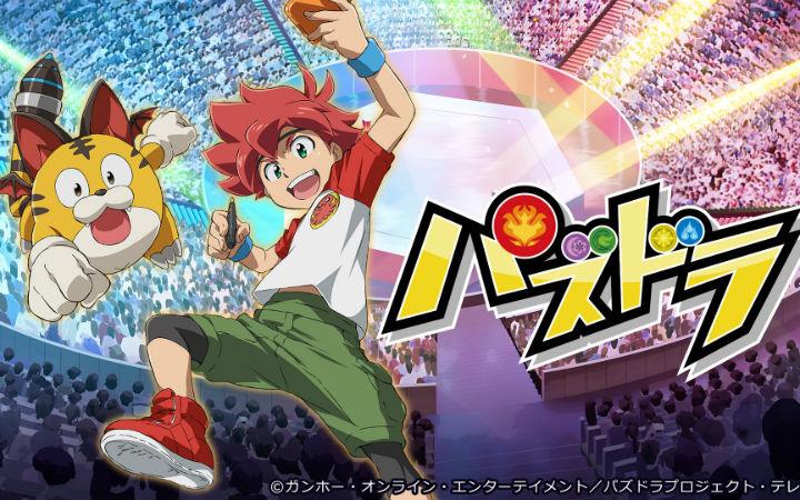 东京电视台中断奥运会转播放动画!7月第4周新闻汇总