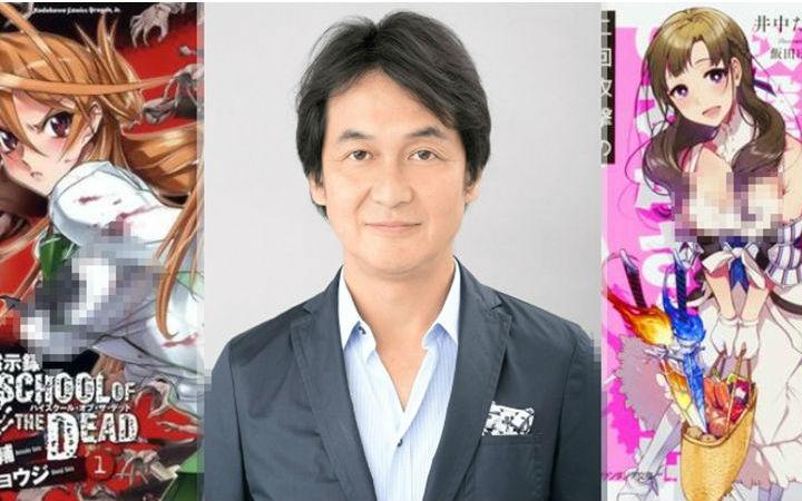 KADOKAWA社长为不当发言道歉 主动返还一部分工资