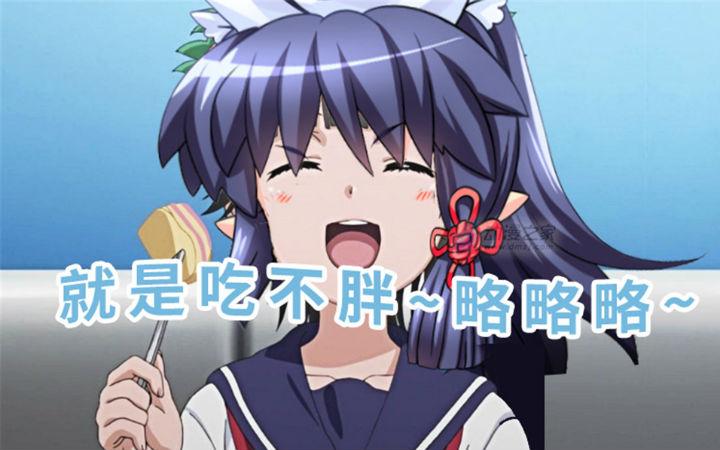 【老大的快乐我不懂丨试吃(29)】夏天夏天悄悄过去,还在吃零食!网红食品开箱~