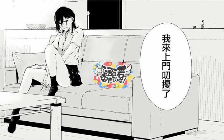 阔诺新连载哒!8月新连载漫画不完全指北第二期