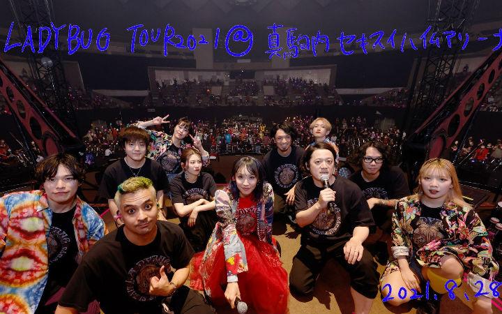 歌手LiSA全日本巡演活动再开!8月第5周新闻汇总