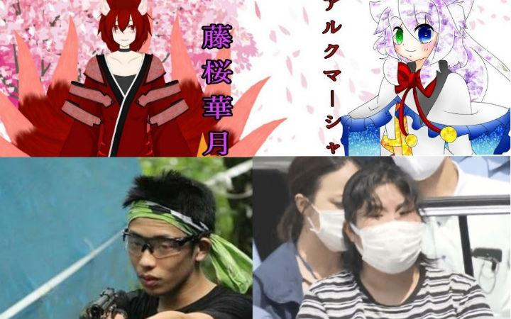 日媒称杀人犯是虚拟主播喜爱动画!被VTuber团体抗议后道歉