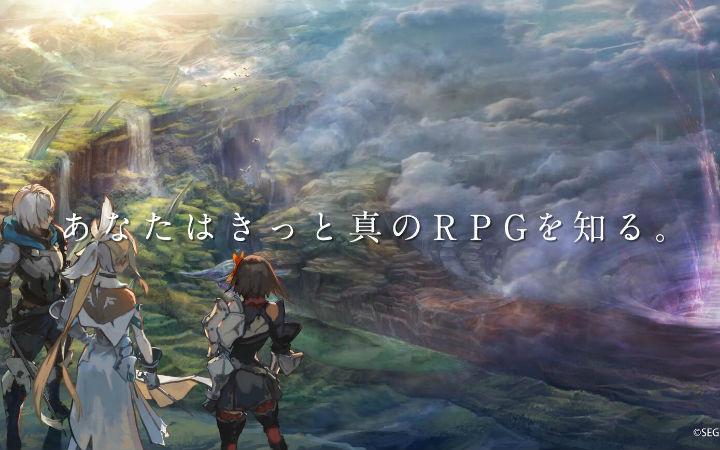 体验真正的RPG游戏?世嘉宣发新作手游