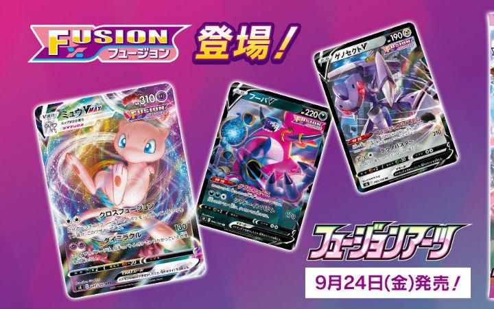 日本发生抢劫伤人案 被抢物品为新发售的《宝可梦》卡牌