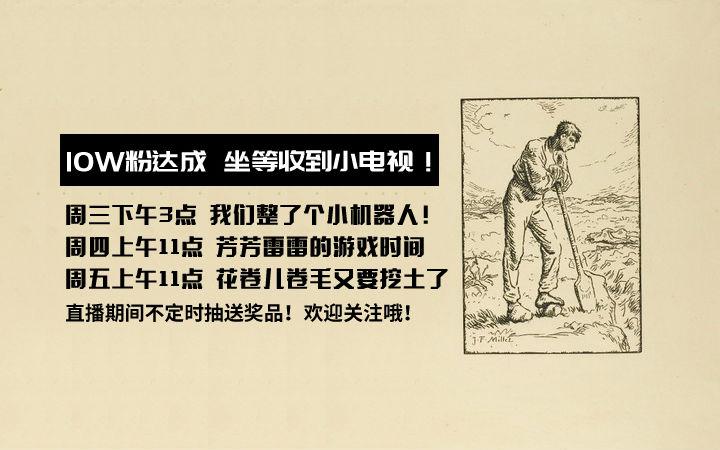 【直播预告】北京入冬后的第一场直播