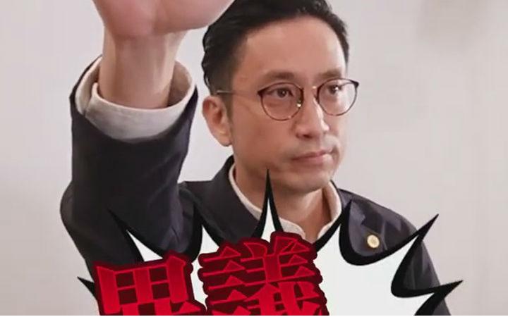 """日本律师YouTuber解说法庭上是否会说""""有异议"""""""
