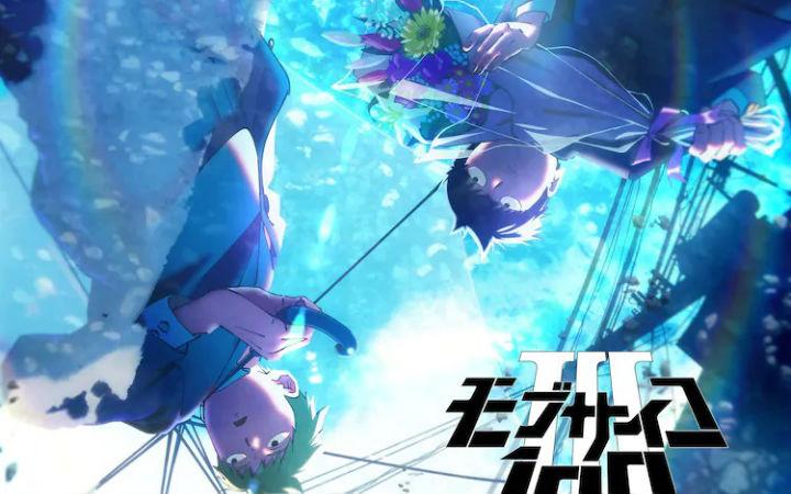 动画《路人超能100》第三季制作决定