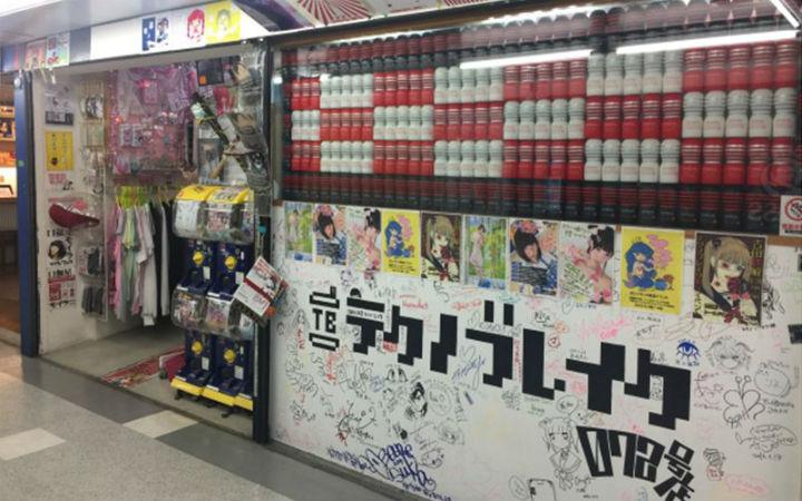 带你去日本扫动漫手办模型—老牌圣地中野篇(下)