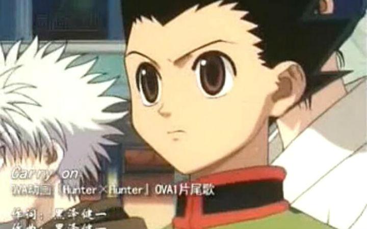 讣告:《猎人》旧版OVA主唱黑泽健一因脑癌去世