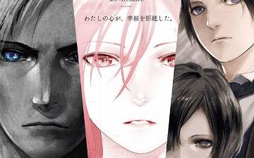 伊藤计划三部科幻动画剧场版主题曲将由EGOIST演唱