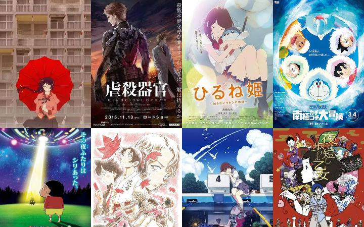 2017年日本动画电影真人电影最全观影指南