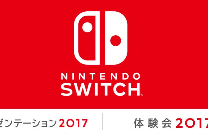 准备好钱包了吗?任天堂switch明日发布
