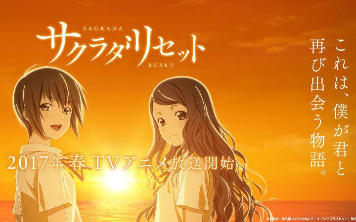 4月新番《重启咲良田》主视图公布 追加人设公布